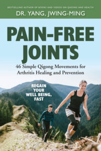pain-free joints book cover, design